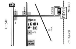 さがみ野 美容室アンズリウム 地図